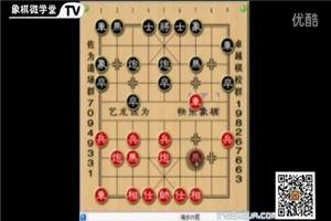 象棋开局系列教程顺炮直车对横车基础篇02