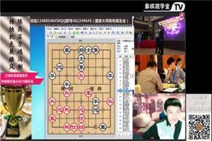 象棋开局系列教程中炮横车盘头马对屏风马05