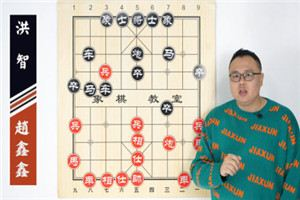2020年鹏城杯全国象棋排位赛:赵鑫鑫先胜洪智