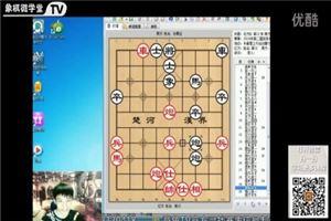 象棋开局系列教程五七炮进三兵对反宫马02