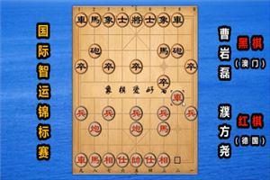 2019年国际智力运动联盟世界大师锦标赛:濮方尧先负曹岩磊