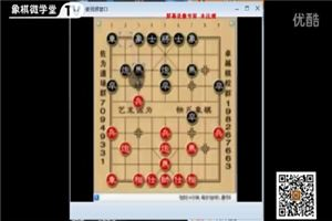象棋开局系列教程顺炮缓开车01