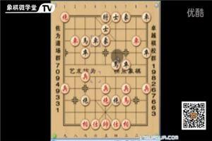 象棋开局系列教程中炮进七兵对反宫马01