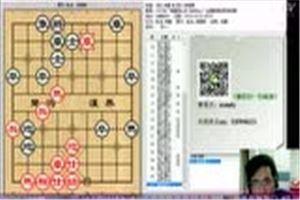 象棋开局系列教程中炮过河车急进中兵对屏风马平炮兑车06