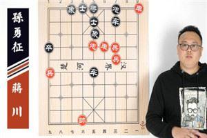 2008年象棋超霸赛:蒋川先胜孙勇征