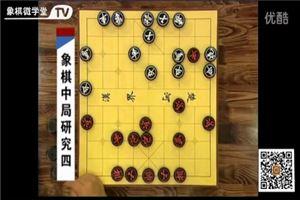 象棋中局研究:中炮七路马进七兵对左三步虎