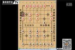 象棋开局系列教程仙人指路对卒底炮转列炮