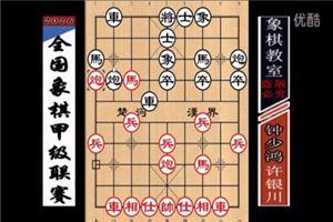 2016年全国象棋甲级联赛:许银川先胜钟少鸿