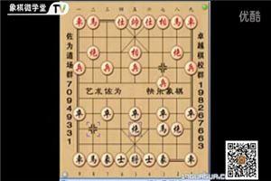 象棋开局系列教程飞相局对进右马02