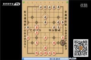 象棋开局系列教程半途列炮03