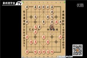 象棋开局系列教程中炮进七兵对反宫马04