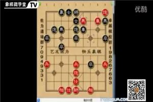 象棋开局系列教程顺炮缓开车04