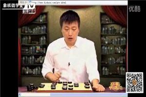 象棋中局研究(21)張斌vs郝繼超